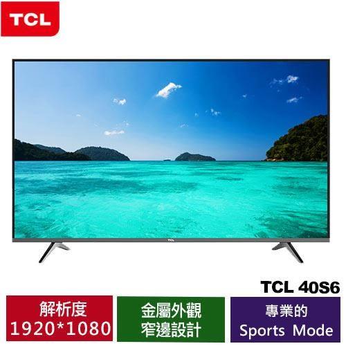 TCL  40吋 S6 高畫質液晶顯示器(40S6)