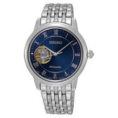 SEIKO 精工 SSA857J1(4R38-01A0B) Presage 女錶 機械錶