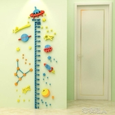 身高贴 星星亞克力身高貼紙卡通寶寶量身高墻貼3d立體兒童房身高尺墻貼畫 布衣潮人YJT