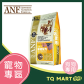 ANF 老犬保健〈小顆粒〉15kg【TQ MART】