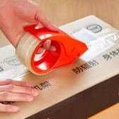 得力801透明膠帶切割器手動切割機 大號膠帶座封箱帶封箱器膠帶機 滿899元八九折爆殺
