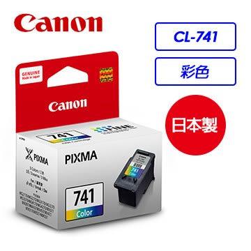 Canon CL-741彩色墨水匣(含噴頭) 原廠墨水匣【迪特軍】