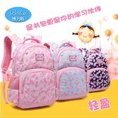 正韓公主女孩雙肩書包小學生1-3-6年級 超輕兒童背包 萬聖節推薦