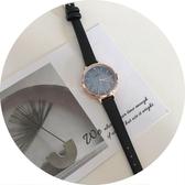 手錶冰茹妹妹家 韓版經典復古簡約大海深藍貝母漸變精致腕錶手錶女 玩趣3C
