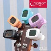 彩色系 民謠木吉他調音器 電吉他貝司小提琴尤克里里校音器 DR22331【彩虹之家】