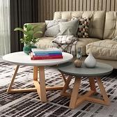 茶几 茶幾簡約客廳小戶型實木簡易圓形茶幾 歐式烤漆創意陽台小桌子