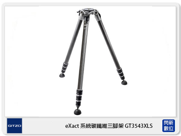 【分期零利率】Gitzo eXact Systematic GT3543XLS 系統碳纖維 三腳架 3號腳 (公司貨)