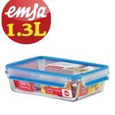 德國EMSA 專利上蓋無縫頂級 玻璃保鮮盒德國原裝進口 (1.3L)