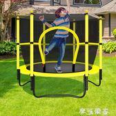 折疊蹦蹦床家用兒童室內小型帶護網成人小孩彈跳床健身增高跳跳床 igo摩可美家