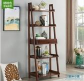 書櫃 書架梯形置物架實木美式落地帶抽屜簡易靠墻客廳花架簡約多層架 歐米小鋪