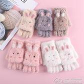 兒童手套冬季加絨加厚戶外保暖翻蓋韓版可愛卡通男女童7-12歲手套 居樂坊生活館