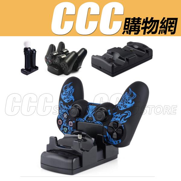 PS4 PS3 PS3move 座充 三合一 雙充 PS4充電器 PS4手把 MOVE手把 PS4充電 底座