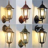 歐式壁燈客廳過道陽台復古防水庭院燈室外走廊臥室床頭燈戶外壁燈 雙11購物節