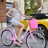學生自行車休閒20/24寸