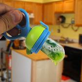 寶寶嬰兒果蔬樂磨牙棒純天然水果樂咬咬樂果汁奶嘴咬咬咀嚼輔食器禮物限時八九折