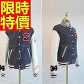 棒球外套女夾克-保暖棉質時髦自信清新原宿風風靡時尚1色59h186【巴黎精品】