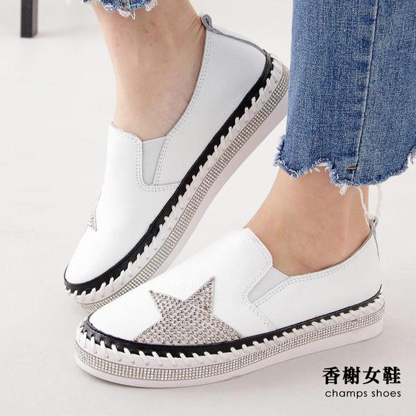 潮流真皮鑽飾厚底鞋 香榭