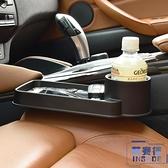 車載座椅縫隙置物盒車用水杯架收納盒架置物架【英賽德3C數碼館】