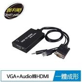 伽利略 VGA+Audio to HDMI