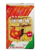 卡賀雞蛋沙琪瑪(180g)*1包【合迷雅好物超級商城】