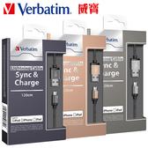 【威寶 Verbatim 】 Apple Lightning 8pins 傳輸線/充電線 / 120CM