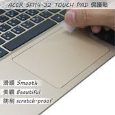 【Ezstick】ACER Swift 1 SF114-32 TOUCH PAD 觸控板 保護貼