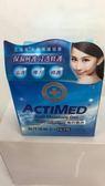 ACTIMED艾迪美 水晶修護凝露  120g(瓶)*6瓶