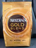 雀巢金牌微研咖啡 120g 咖啡豆 補充包 咖啡 即溶 顆粒 日本原裝 進口