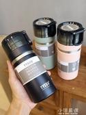 韓版大容量不銹鋼保溫杯便攜簡約戶外運動水壺男女士學生個性水杯『小淇嚴選』