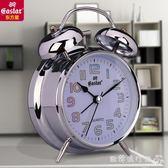 鬧鐘  夜光床頭靜音學生鬧鐘創意多功能簡約數字時鐘臥室兒童小鬧鐘鬧錶  『歐韓流行館』