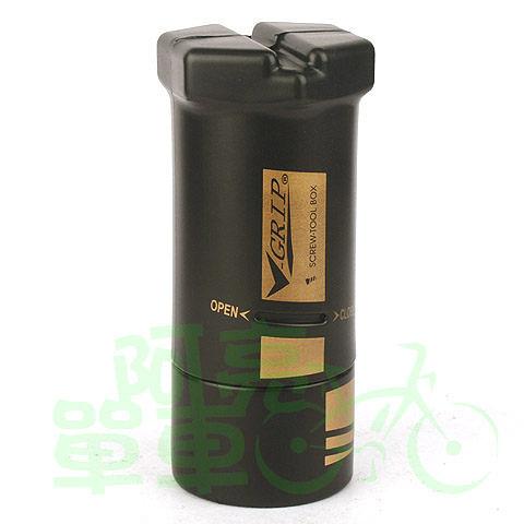 *阿亮單車*V-GRIP 伸縮工具罐,螺旋瓶身伸縮自如,隨身工具好攜帶,黑色《B23-519》