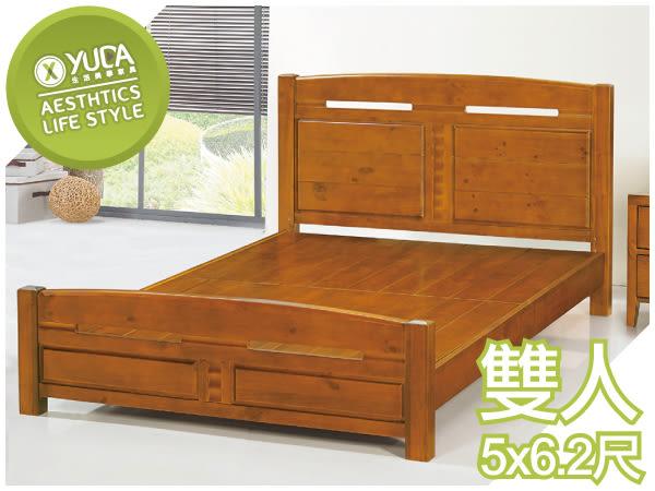 床架【YUDA】H05型 全實木 雙人 5尺 床台/床底 K8F 201-7