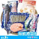 ✦免運費✦【台北魚市】中秋海鮮禮盒(B組...