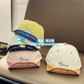 兒童帽子 寶寶帽子薄款棒球帽男童寶寶鴨舌帽女童兒童這樣帽【風之海】