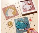 鑽石畫兒童水晶手工diy制作材料包益智粘貼畫男女孩童幼兒園玩具 ATF 極有家
