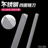 美甲工具 磨灰指甲專用銼刀 修硬厚指甲打磨條美甲修甲工具指甲銼片 polygirl