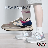 New Balance NB 休閒鞋 57/40 男女鞋 灰 藍 IU 主打款 運動鞋 【ACS】 M5740DD1-D