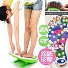 台灣製造!!足部按摩拉筋板(雙面用)挺背靠腰椎拉背器.腳底按摩器.多角度易筋板足筋板.背部伸展器