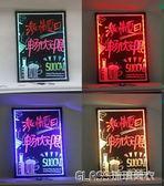 led電子熒光板懸掛式銀夜光黑板40 60熒光屏廣告牌發光手寫板寫字YYP    琉璃美衣