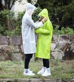 週年慶優惠-風雨衣男女連體雨衣成人徒步戶外防雨全身防水長款旅行登山便攜透明雨披