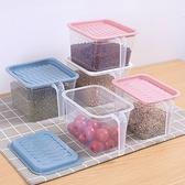 密封盒 收納盒 密封罐 儲物盒 收納罐 塑料盒 冰箱收納盒 日系 帶手炳收納盒【Z103】生活家精品