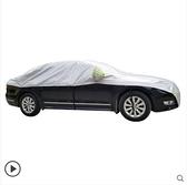 汽車半車衣半罩車用前擋風玻璃罩四季防曬隔熱遮陽檔風擋半身車罩 - 風尚3C