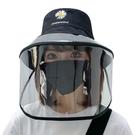面罩 防護面罩透明全臉頭罩帽子女防飛沫漁夫帽韓版潮遮陽防曬紫外 百分百