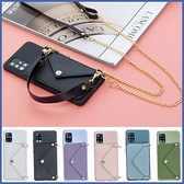 三星 S21 S21+ S21 Ultra 手提口袋殼 手機殼 全包邊 掛繩 保護殼