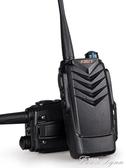 KSUN對講機民用步訊公里大功率手機50手台小型迷你戶外HM 范思蓮恩