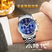 男士手錶運動石英錶超薄防水 NSB-33