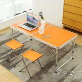 摺疊桌戶外便攜擺攤桌地攤家用野餐桌椅簡易宣傳可手提收納小桌子  igo 小時光生活館