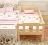 嬰兒床 實木兒童床男孩單人床女孩公主嬰兒床拼接大床加寬床邊小床帶護欄【快速出貨】