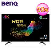 【BenQ 明基】50型 4K HDR護眼大型液晶顯示器+視訊盒(J50-700)