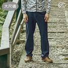 【下殺↘1490】ADISI 男彈性抗汙撥水休閒長褲AP2011128-1 (3XL-6XL) 大尺碼 / 城市綠洲
